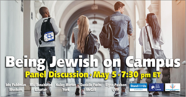 being%20jewish%20on%20campus.png