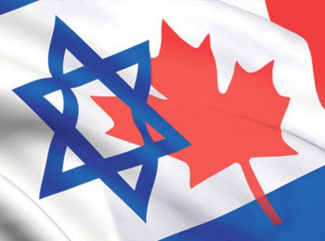 canada%20israel%20flags2.jpg