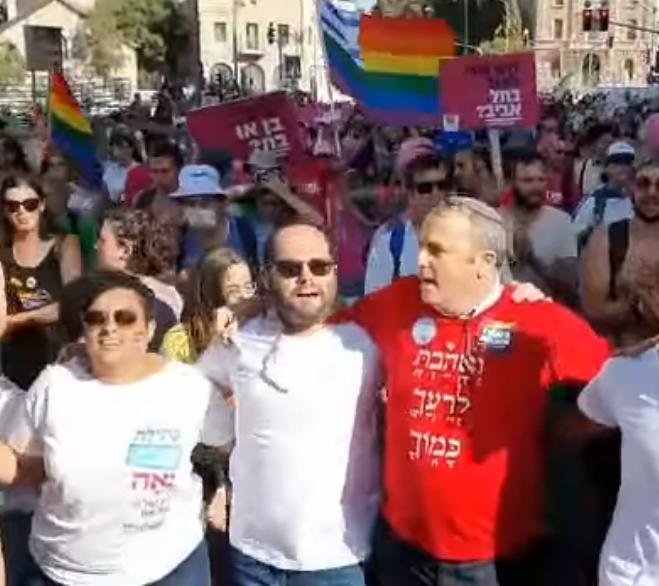 Kariv at Pride parade.png