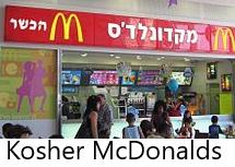 kosher%20mcdonalds.png