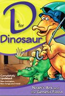 D is For Dinosaur DVD