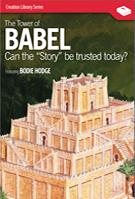 Tower of Babel DVD