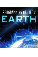Programming of Life 2 (Quick Sleeve)