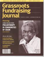 Grassroots Fundraising Journal- Vol. 20 No. 5- Back Issue