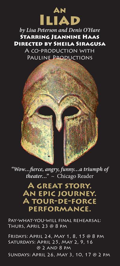 An Iliad graphic