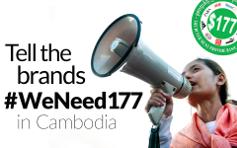 #WeNeed177