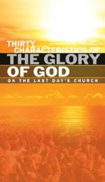 Thirty Characteristics of the Glory of God (CD)