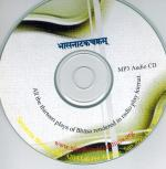 Bhāsanāṭakacakram - Audio CD