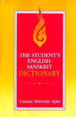The Student's English-Sanskrit Dictionary VS Apte