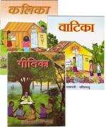 Latikā Set (5 books) (लतिकापुस्तकगुच्छः)