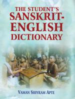 The Student's Sanskrit-English Dictionary VS Apte