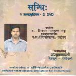 Sandhiḥ (सन्धिः) - Set of 2 DVDs