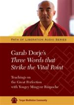Garap Dorje's Three Words MP3 (PR-06)
