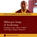 Milarepa's Songs of Awakening MP3 (PR-09)
