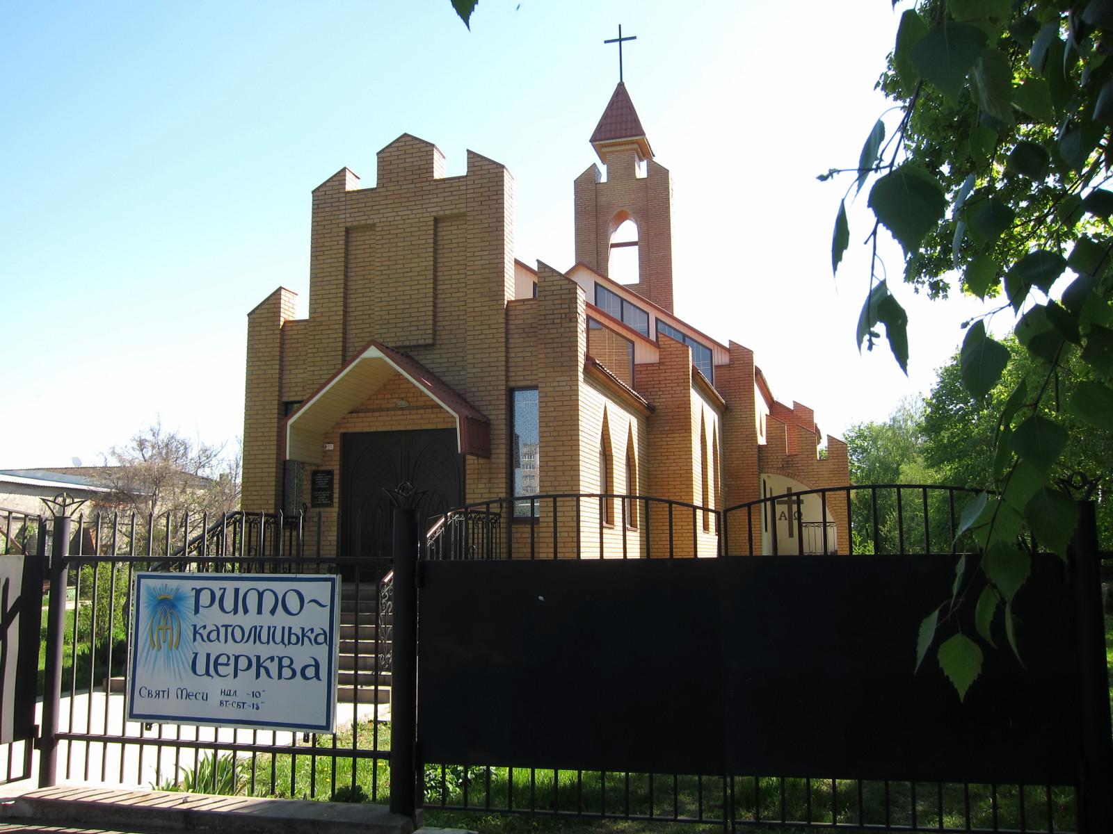 First Church Built