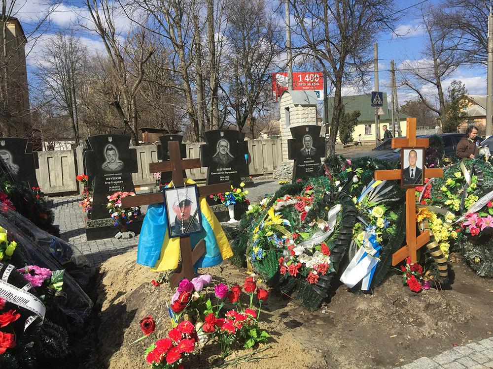 Hero Memorials